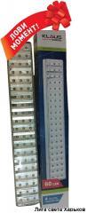Светильники аккумуляторные аварийные LED Klaus на 60 LED