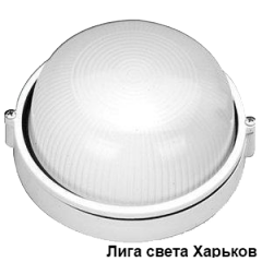 Свет-к Lemanso круг метал. 100W без реш. BL-1101 белый