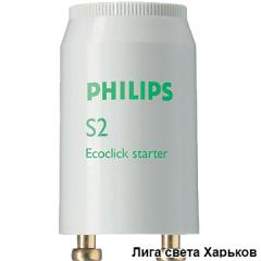 Стартер для ламп люминесцентных S2 4-22W