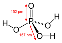 Кислота ортофосфорная техническая