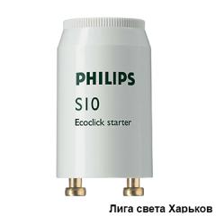 Стартер для ламп люминесцентных S10 4-65W