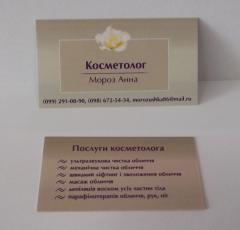 The printing of business cards in Zhytomyr