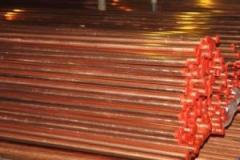 Copper pipe EN 1057 Mild Bay 115 kg
