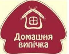 """Печенье ТМ """"Домашня випічка"""" в Одесской"""