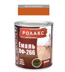 Эмаль алкидная желто-коричневая ПФ-266К 0,9кг Ролакс 1/12