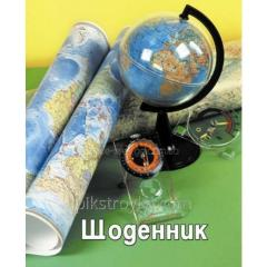 Dagböcker för skola