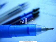 Gel pens. To buy a gel pen