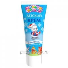 Creams for children