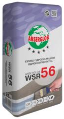 Смесь для гидроизоляции WSR-56 25,0кг Anserglob 1/48