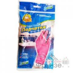 Γάντια ελαστικά