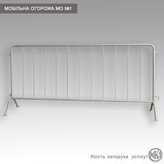 Мобильная ограда для быстрой установки