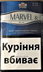 Сигареты Марвел синий