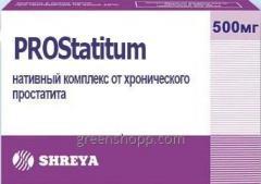 Prostatitum (Простатитум) - нативный комплекс от простатита