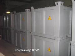 Shipping containers for the transportation and