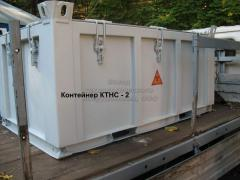 КТНС-2 контейнер для безопасного транспортирования