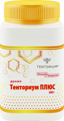 Драже Тенториум ПЛЮС (300г)