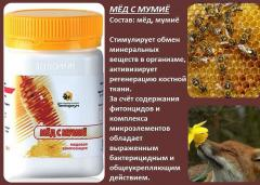 Мед с мумие (300г)