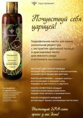 Гидрофильное масло для ванны с экстрактом пыльцы