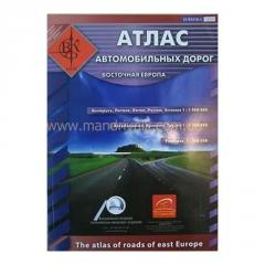 Atlases and maps