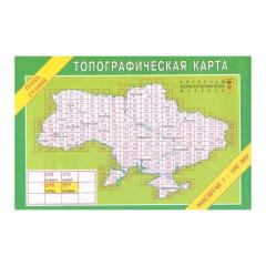 The map of the regions of Ukraine (topolist on