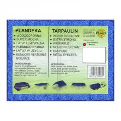 Тент Planta Tarpauling  6 * 8м (синий)