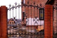 The metalwork protecting