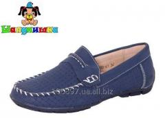 Children's slippers for a garden, houses and