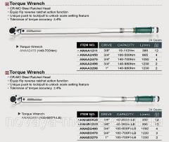 """Ключ динамометрический 3/4""""x1230mm(L) 140-980Nm ANAA2498"""