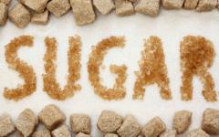 Сахар  ICUMSA 600-1200