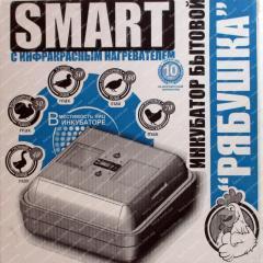 Инкубатор Рябушка-70 Smart Plus c ручным переворотом. Цифровой терм-р. ТЭНовый