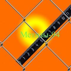 Плетеная сетка Рабица 50*1,8 мм из