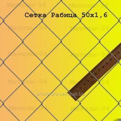 Плетеная сетка Рабица 50*1,6 мм из низкоуглеродистой оцинкованной и неоцинкованной проволоки для производства дешевых заборов и ограждений