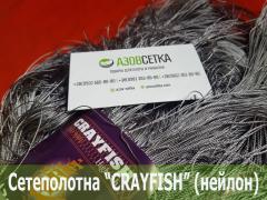 Сетеполотно Crayfish 65x210d/6x6.0x150, нейлон