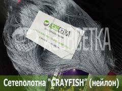 Сетеполотно Crayfish 55x210d/6x6.0x150, нейлон