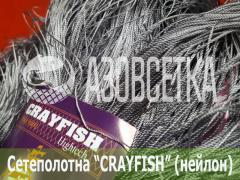 Сетеполотно Crayfish 80x210d/3x120x150, нейлон