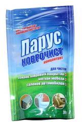 Marfuri pentru chimia de casa