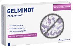 Капсулы от паразитов Gelminot Гельминот