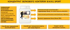 Concentrate of proteinaceous B.N.R.G. SPORT...