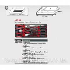 Набор инструмента (1000V) 8 ед. (в ложементе) GAAT0809