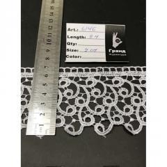 Кружево синтетика 6145