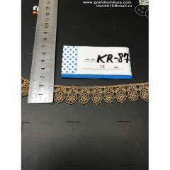 Кружево синтетика KR-87
