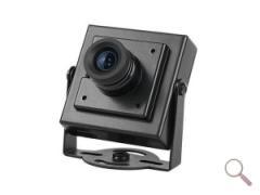 Камера видеонаблюдения CAMSTAR CAM-450CF (3.6mm)