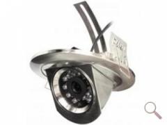 Видеокамера купольная для гипсокартонных или натяжных потолков CAMSTAR CAM-662DU2
