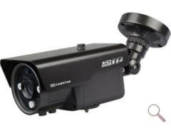 Видеокамера CAMSTAR CAM-402V65D (2.8-12) IP