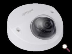 Видеокамера системы видеонаблюдения Dahua