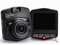 Видеорегистратор Carcam HP631 (C900)