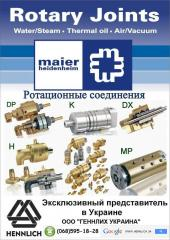 Rotational Maier connections