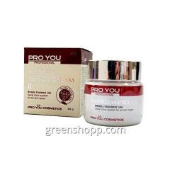 Wrinkle Peptide Cream (Вринкл Пептайд Крем) - крем для ухода за кожей