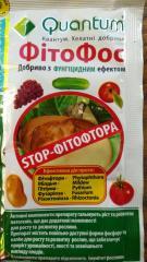 Регулятор роста растений  Фитофос стоп