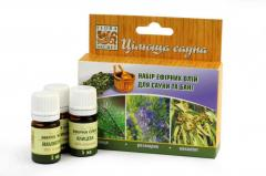 """To buy the Set for a sauna """"A curative"""